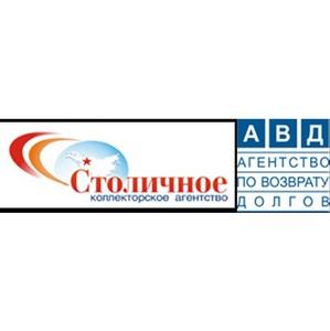 Алексей Ривкин назначен операционным директором Столичного агентства по возврату долгов