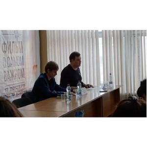 О самом важном: в Северной Осетии представили проекты крымского благотворительного фонда