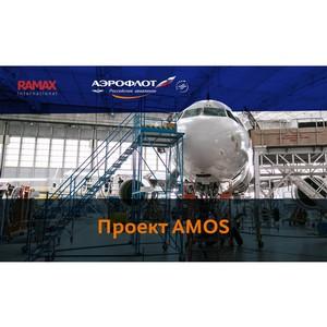 «Аэрофлот» внедрил автоматизированную систему поддержания летной годности и ТОиР