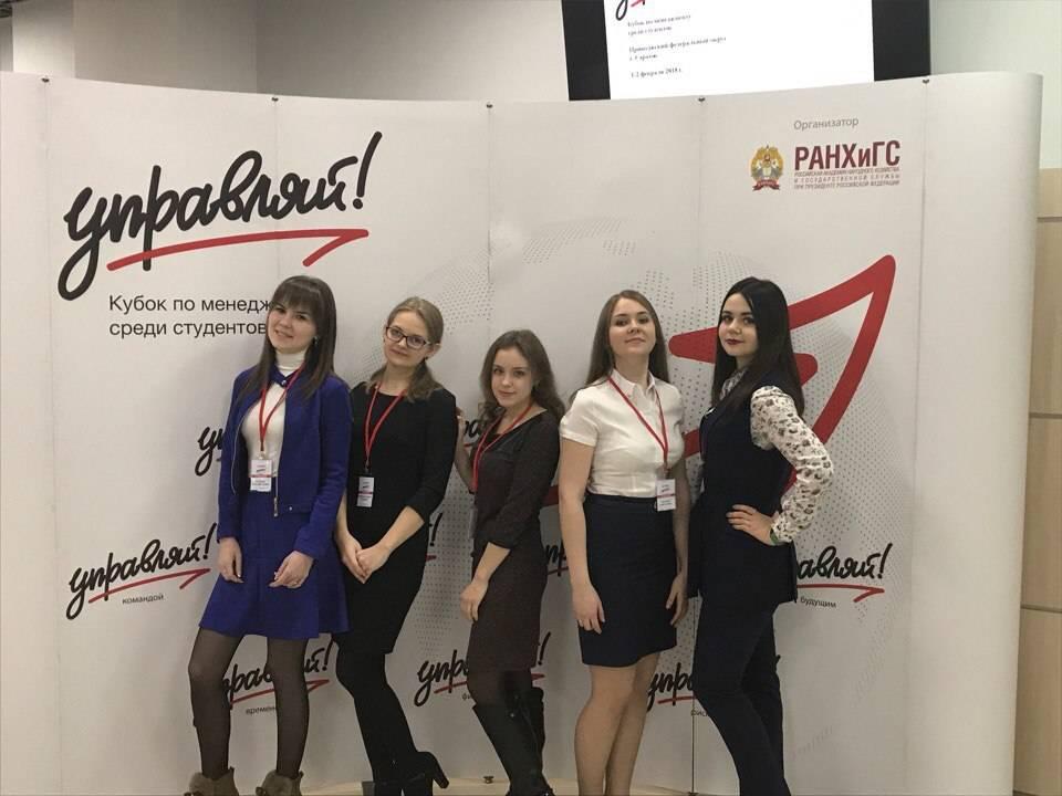 Студенты РАНХиГС приняли участие в полуфинале кубка по менеджменту «Управляй!» в Саратове