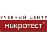 УЦ Микротест проводит серию бесплатных вебинаров