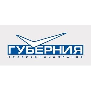 Телерадиокомпания «Губерния» получила награду президента РФ