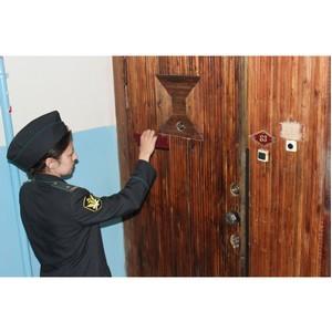 В Ульяновске прошел рейд по должникам за теплоэнергоресурсы