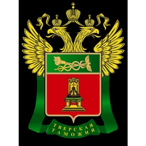 О состоянии служебной дисциплины в Тверской таможне в 2015 году
