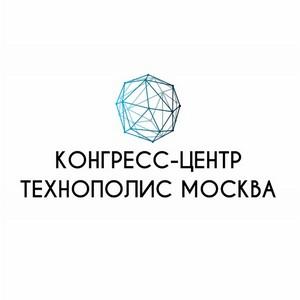 В конгресс-центре Технополис Москва представят технологические новинки для Event-индустрии.