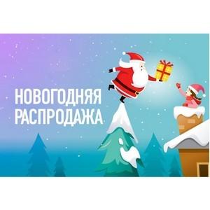 Зимний Sale в ТРК «Небо»!