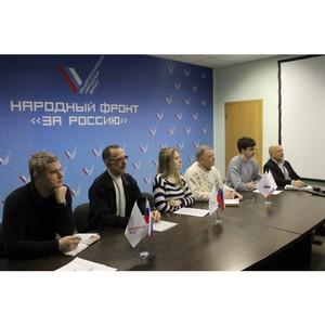 Волгоградские активисты ОНФ обсудили тезисы послания президента Федеральному собранию