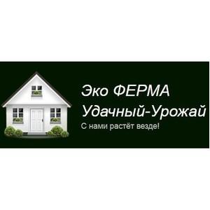Интернет-магазин «Удачный урожай» готов к новому дачному сезону