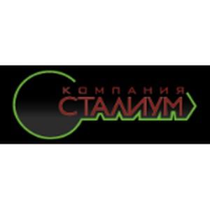 """Компания """"Сталиум"""" теперь представитель завода Двери Гранит"""