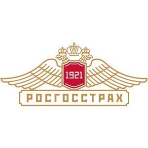 Росгосстрах взял под защиту автомобили Управления Росреестра по Саратовской области