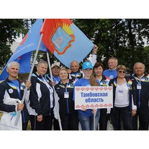 Итоги участия тамбовских пенсионеров в первой Всероссийской спартакиаде