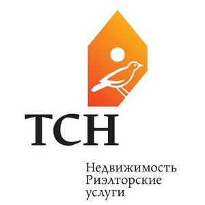 Скидка на ипотечное кредитование для клиентов ТСН Недвижимость