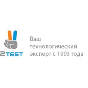 Первый в мире инструмент с поддержкой тестирования 4x4 MIMO 2CC доступен в 2test на лучших условиях