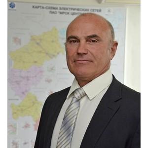 Сотрудник Тамбовэнерго Михаил Бобров удостоен награды Министерства энергетики России