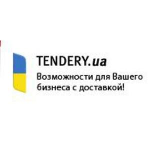 Tendery собрали самую крупную базу коммерческих тендеров в Украине