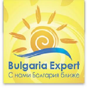 Новогодние праздники в Болгарии от туроператора «Болгария Эксперт»