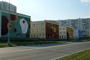 Московский ОНФ призывает к новому учебному году возле спецшкол организовать парковки для инвалидов