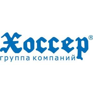 Петербургский «Хоссер» помогает жителям Нальчика лечиться дома