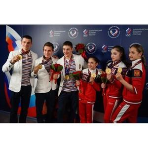Золотой день российской сборной на Играх в Баку-2015