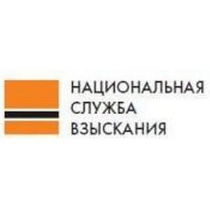 Национальная служба взыскания открыла филиал в городе Архангельск.