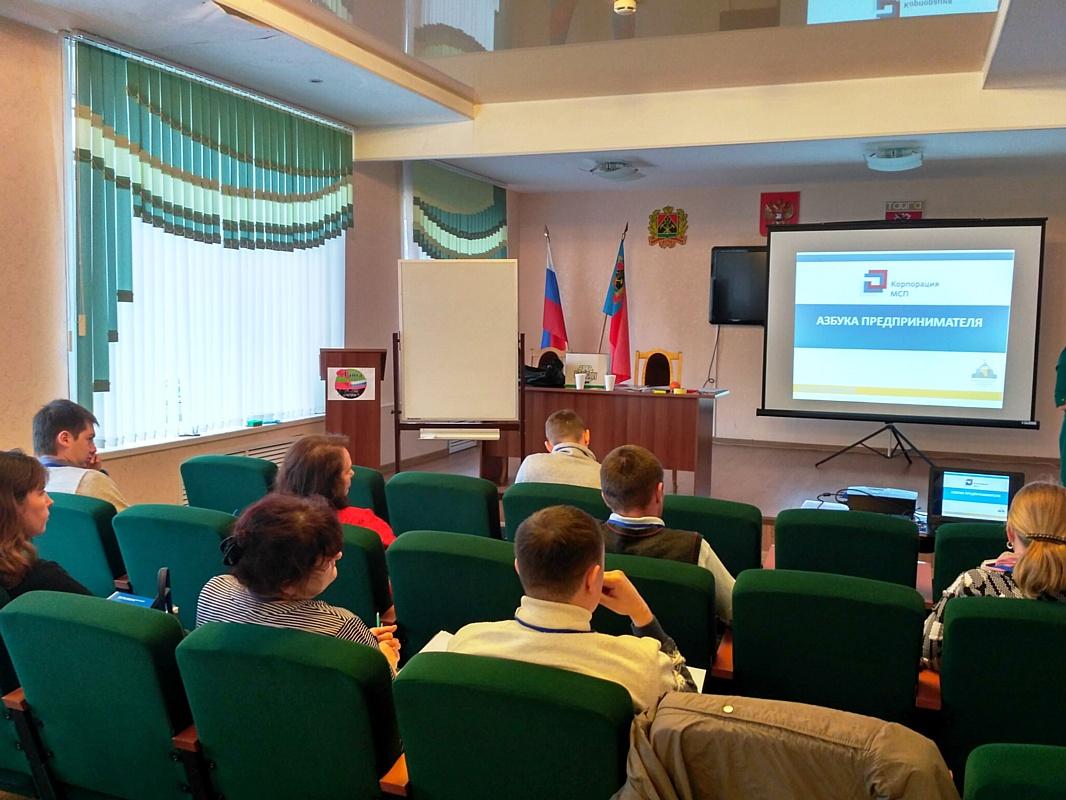 Предприниматели Тайги и Яшкино прошли обучение по программе «Азбука предпринимателя» Корпорации МСП