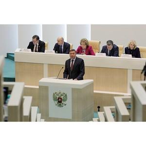 Региональные бюджеты под угрозой дефолта. Доклад губернатора Кувшинникова в Совете Федерации РФ