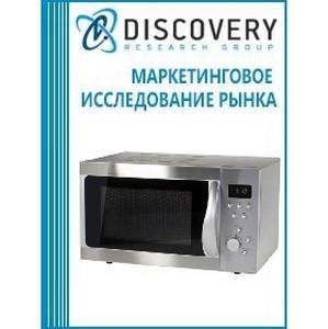 Анализ рынка микроволновых (СВЧ) печей в России