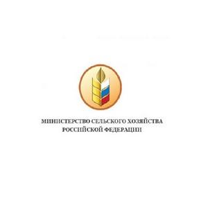 Минсельхоз России поддержал Форум «Российское село – 2017»