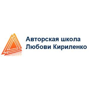 В Казани пройдет бизнес-тренинг «Убеждай разумно»