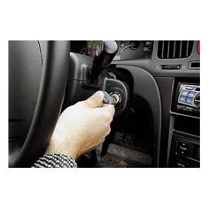 Сотрудники ГИБДД Зеленограда задержали подозреваемого в угоне автомобиля