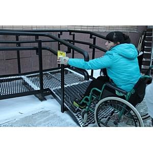 Активисты ОНФ в ЯНАО провели мониторинг доступности социальных объектов для инвалидов