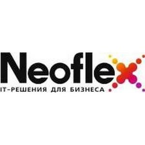 Экспертиза «Неофлекс» начала работать в логистике
