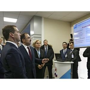 Дмитрий Медведев ознакомился с работой «Личного кабинета застрахованного лица»