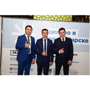 Опора развития Сибири