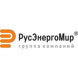РусЭнергоМир приступил к работам по реконструкции подстанции 220 кВ «Приангарская» для МЭС Сибири