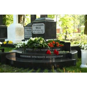 В Санкт Петербурге состоялось открытие мемориала П.А.Фрезе.