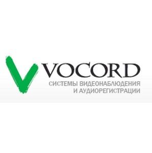 Вокорд: система фиксации нарушений ПДД Vocord Traffic «ловит» нарушителей в Сыктывкаре