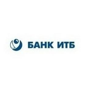 Банк ИТБ открыл новый офис в Благовещенске