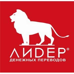 """Новый партнер """"Лидер"""" в Азербайджане"""