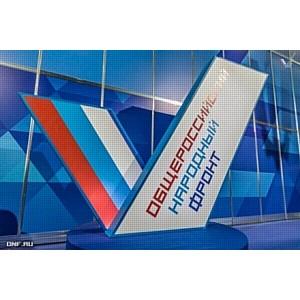 Активисты ОНФ провели в школе Петропавловска-Камчатского уроки «Россия, устремленная в будущее»
