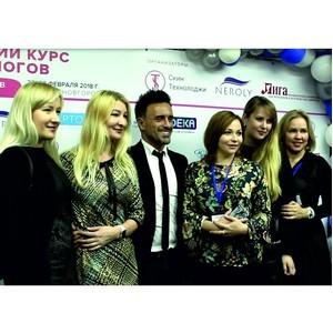 Лучшие специалисты косметологической хирургии встретились в «Маринс Парк Отель Нижний Новгород»