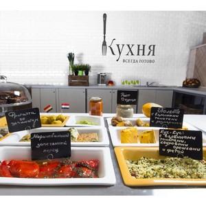 """Новая кулинария """"Кухня"""" на Даниловском рынке Москвы"""