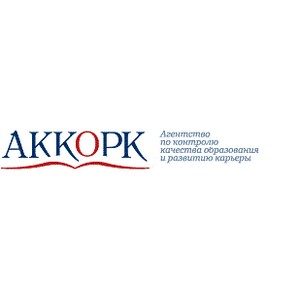 Аккорк признало качество образования г. Кирова