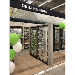 Проектная зона «Окна на заказ» с окнами Deceuninck открылась в Леруа Мерлен в Волгограде