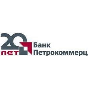 Филиал Банка «Петрокоммерц» в Уфе возглавил Александр Феоктистов