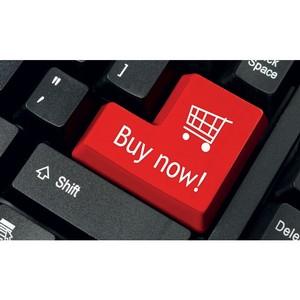 Средний чек в российских интернет-магазинах – 620 рублей