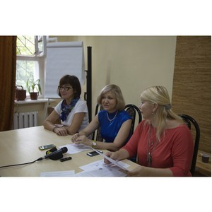 Прошла конференция о развитии проектов НКО в моногородах Нижегородской области
