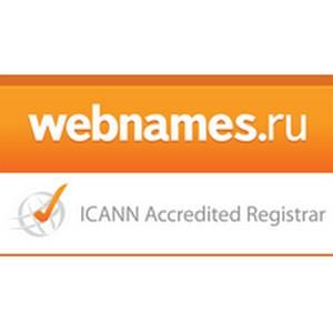 В мае будет жарко: стартуют домены .sale, .video, .design и .tennis