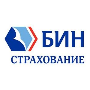 «БИН Страхование» застраховало договор обязательного страхования ответственность арбитражного управляющего на 3 млн. руб.