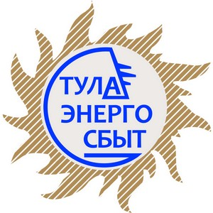 Участки ОАО «Тулаэнергосбыт» будут принимать показания в выходные дни